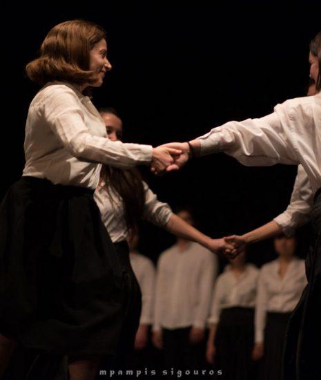 performance at Teatro Sarakinado